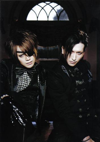 Shou & Tora