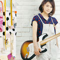 Yui NEW SINGLE!!! 「HELLO ~Paradise Kiss~」