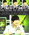 we love you daesung:) - daesung screencap