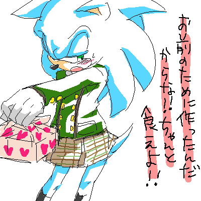 .:School Love:. ~ Sonadow