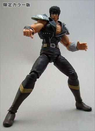 Ken Action Figure