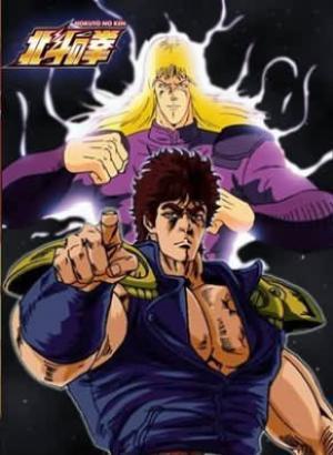 Kenshiro and Shin