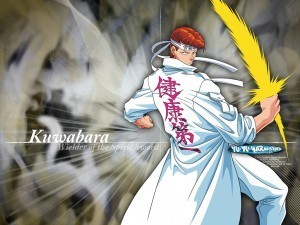 Kuwabara Spirit Sword