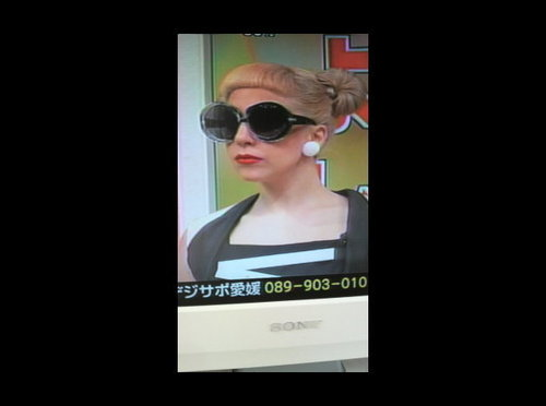 Lady Gaga Visits Japanese Talk toon 'Sukkiri'