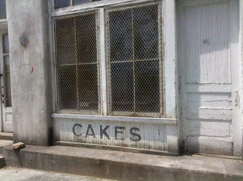 Mellarks' Bakery