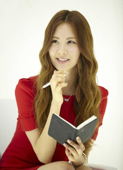 سو هيون