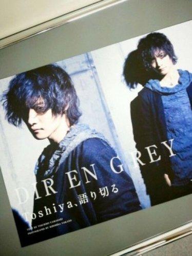 Toshiya - Rockin' On Jepun Magazine Photoshoot