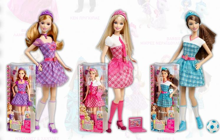 PCS : Delancy ,Blair and Hadley dolls