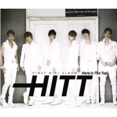 HITT Album cover