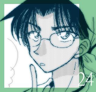 Heiji Hattori