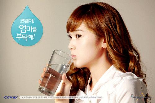Jessica - Woongjin Coway