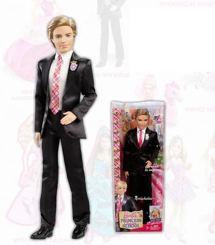 PCS :Prince Nicholas