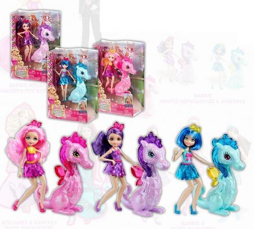 Barbie Rock N Royals Wallpaper: Barbie Movies Images PCS :Spirits Dolls Wallpaper And