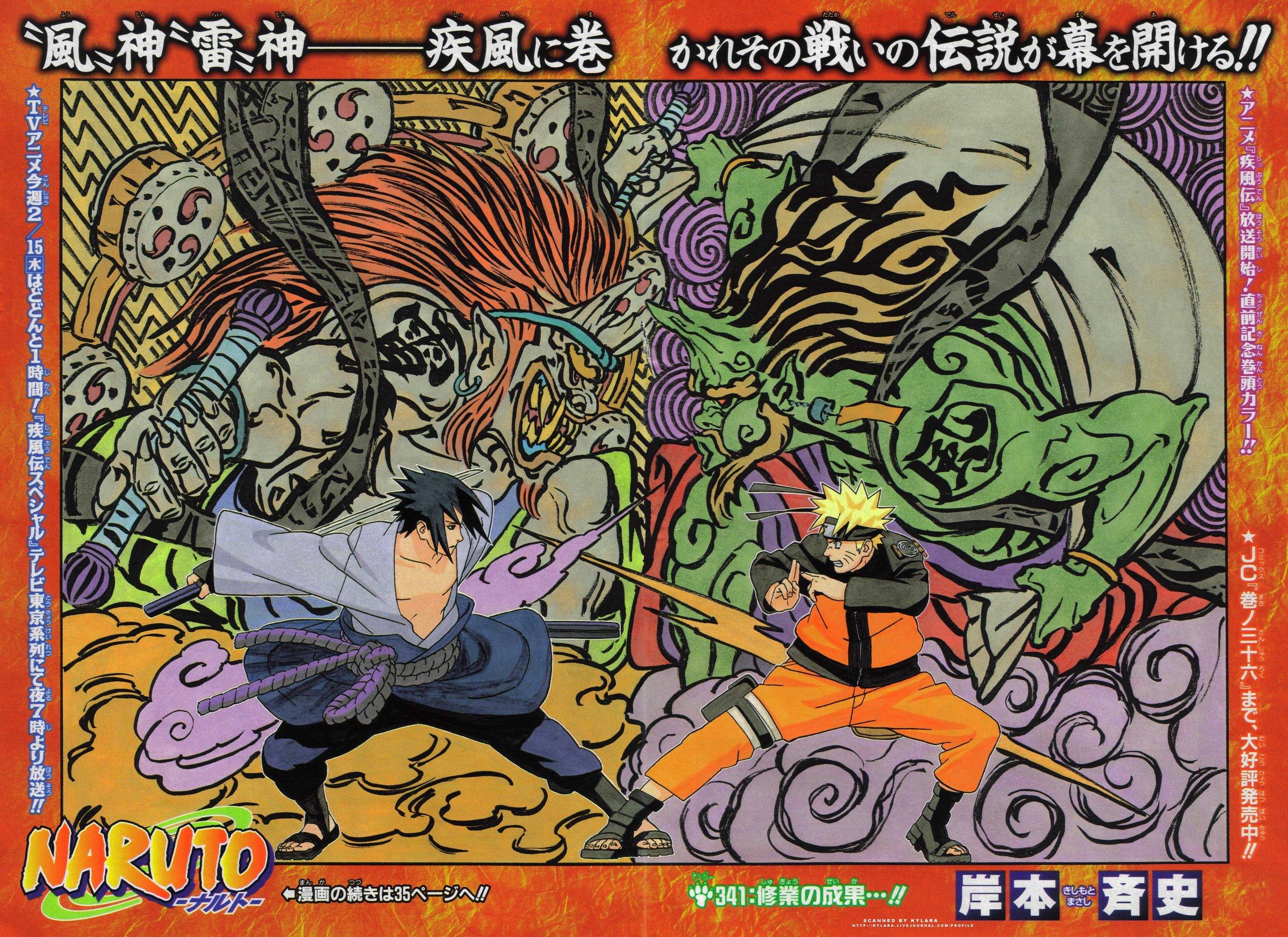 naruto wallpapers for ps vita #11