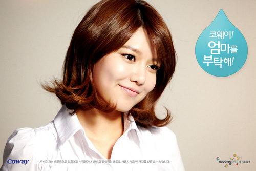 Sooyoung - Woongjin Coway
