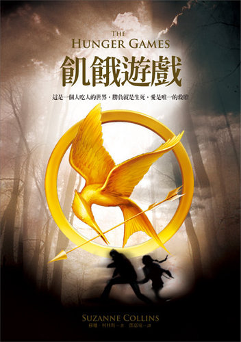 The Hunger Games Poster <3