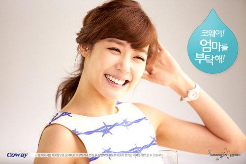 Tiffany - Woongjin Coway