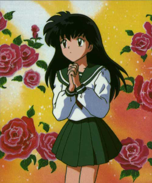 chrie♥ 壁纸 entitled kagome