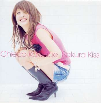 Chieko Kawabe! :)