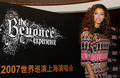 Concert And Photocall In Shanghai