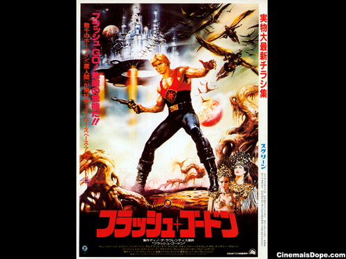 Flash Gordon Japanese Movie Poster