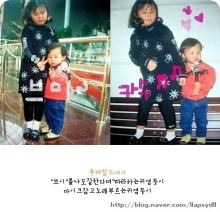 Gd and His Family