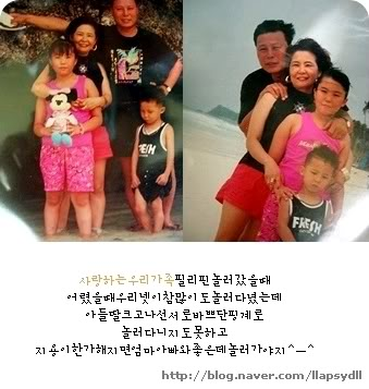 Gd and His Family - G-Dragon Photo (23481061) - Fanpop