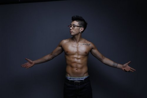 ibon ng dyey Park wolpeyper probably with a six pack and a malaking piraso titled JAy PArk