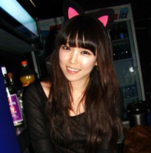Jung Roo