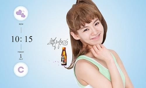 SNSD Hyoyeon Vita500 Screensavers