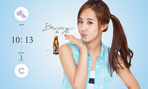 SNSD Yuri Vita500 Screensavers