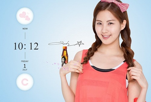 SNSD Seohyun Vita500 Screensavers