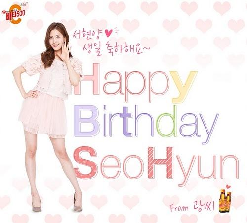 Seohyun Birthday 2011 Vita500