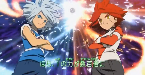 Torch bicons burn inazuma eleven images torch hd fond d - Inazuma eleven 3 torch ...