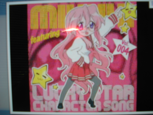 konakona6 - lucky-star Photo