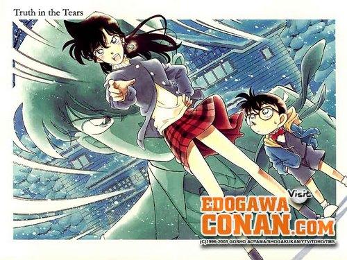 ran manga 2