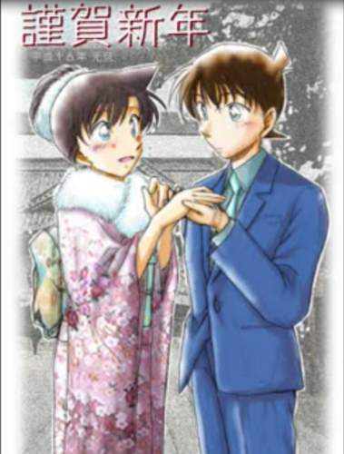shinichi x ran wallpaper called shinichi and ran