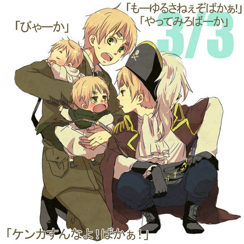 Adorable England ^-^ - hetalia-england Photo