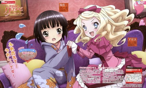 Alice and Yune