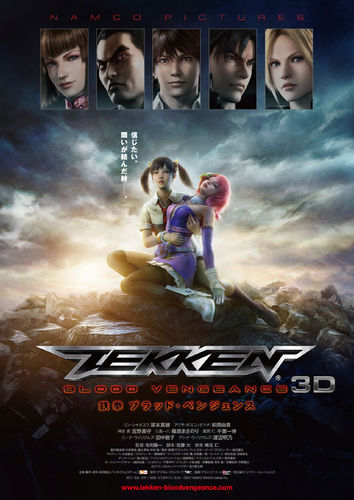Tekken: Blood Vengeance official poster