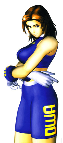 Tina (Dead or alive)