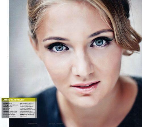 Anna Chakvetadze is Gloriously Glam