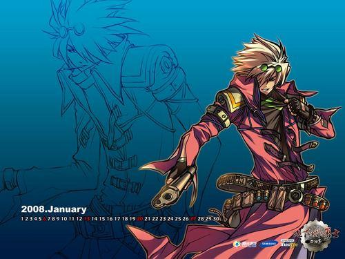 dungeon fighter(gunner)