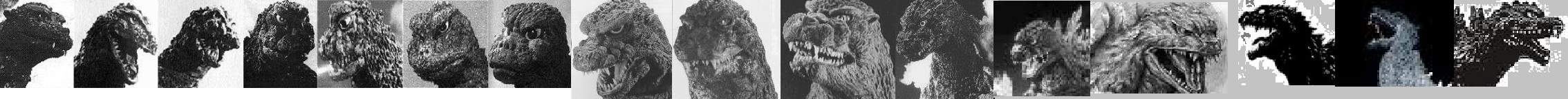 godzilla over the years