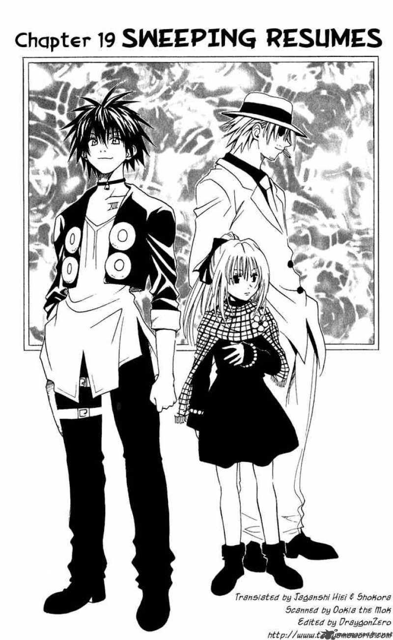 Manga wolpeyper with anime titled black cat manga