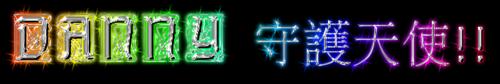 Club's Banner X3
