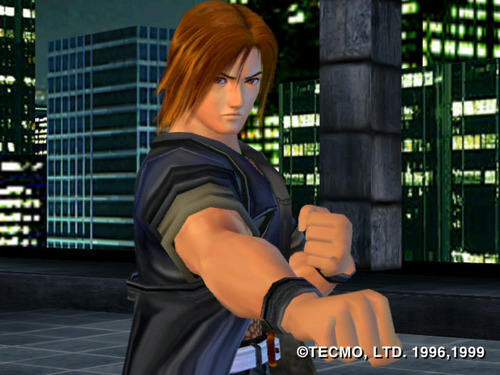 Dead 또는 Alive 바탕화면 probably containing a business district, a street, and a 마천루, 스카이 스크 래퍼 titled Ein