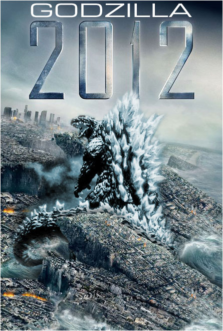 ゴジラ2012