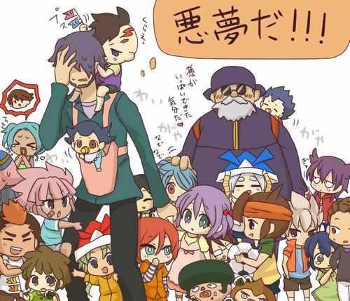 Inazuma Kids