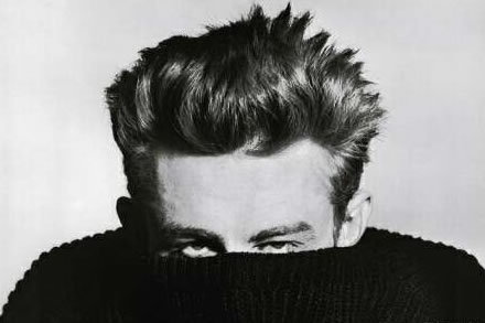James Dean - rocknroll-remembered Photo